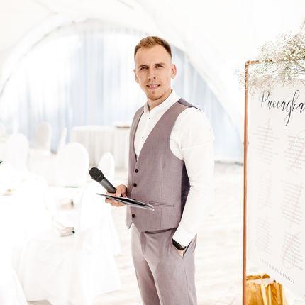 Проведение свадьбы и Dj, 6 часов с оборудованием