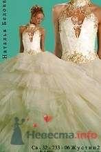 Фото 32475 в коллекции Платье моей мечты - 8 Ланочка 8