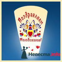Небесный фонарик всего 590 рублей