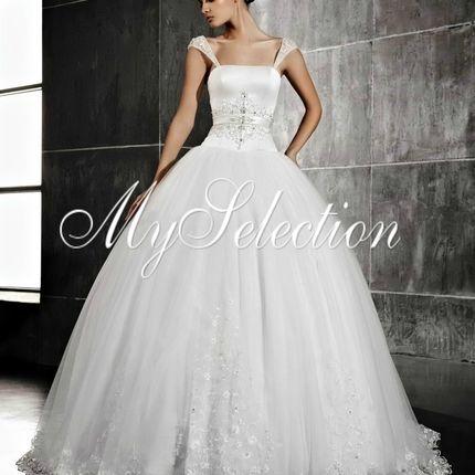 Свадебное платье, модель 1157
