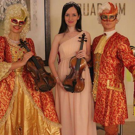 Скрипачка на свадьбу, первый танец молодых