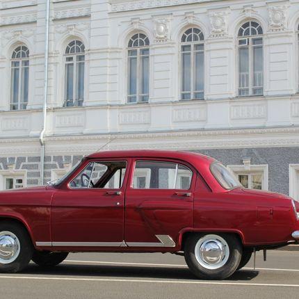 Аренда авто Волга ГАЗ-21, 1 час