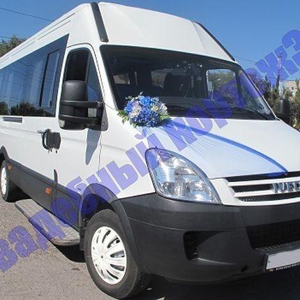 Аренда автобуса Iveco