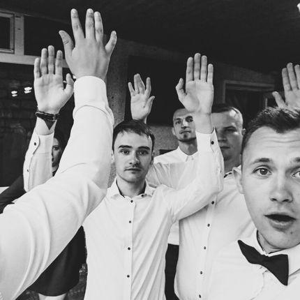 Ведущий на свадьбу (банкет)