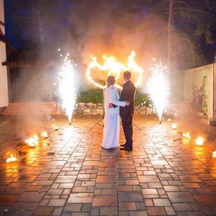 Сердце огненное, 2 фонтана