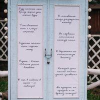 Дверь-арку с нуля сделал мой папа. Флористика угадайте, чьих рук дело? :-)