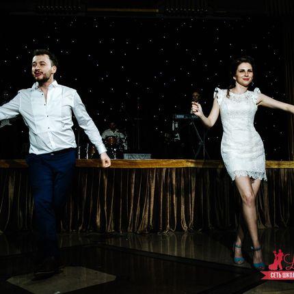 Танец подружек невесты или Друзей жениха