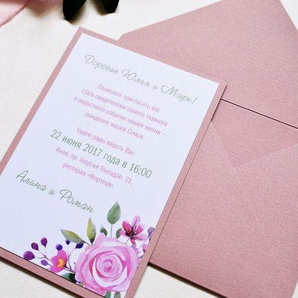 Акварельные свадебные приглашения, цена за 1 шт