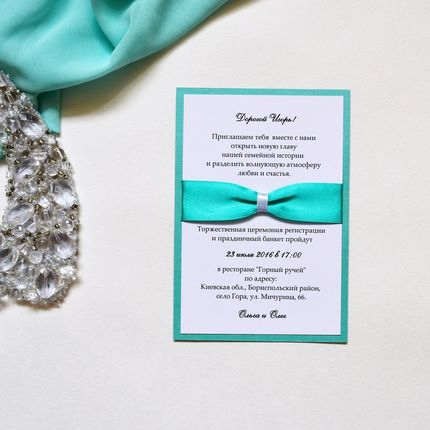 Классические свадебные приглашения