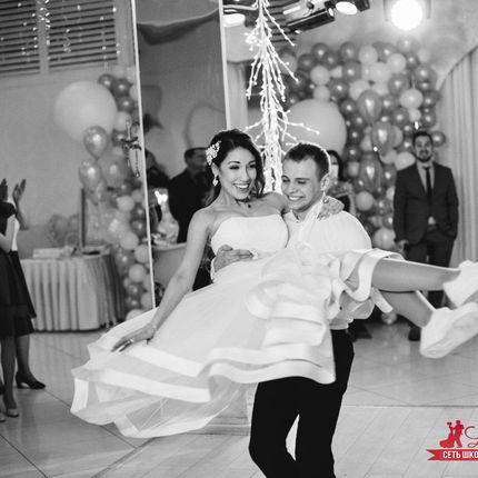 Постановка свадебного танца, 3 урока