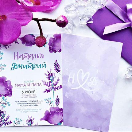 Приглашение на свадьбу двухстороннее, цена за 1 шт