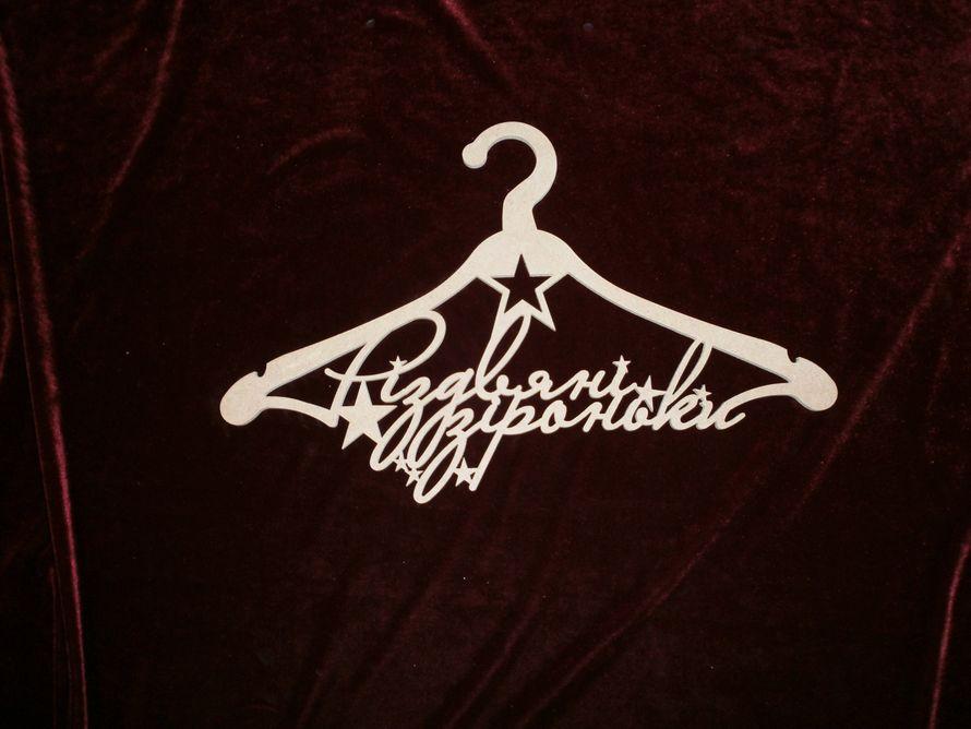 """Фото 14617224 в коллекции Альбом №12. Заготовки под декупаж. - Мастерская аксессуаров """"Виктория"""""""