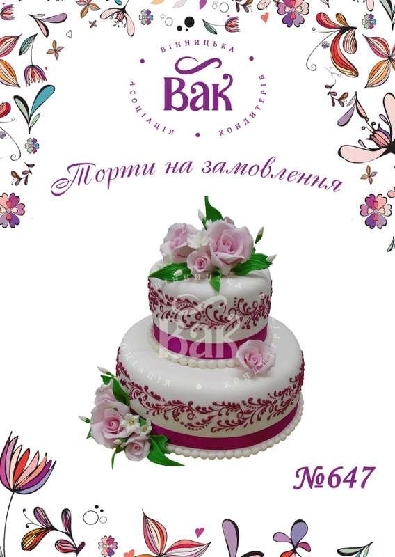 Фото 14635316 в коллекции Свадебные торты Винница - ВАК - Винницкая ассоциация кондитеров