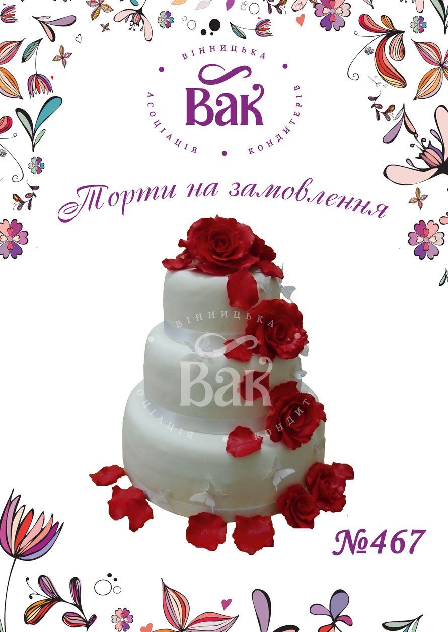 Фото 14635346 в коллекции Свадебные торты Винница - ВАК - Винницкая ассоциация кондитеров