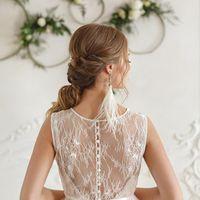 Образ невесты с перьями