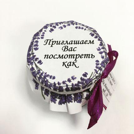 """Приглашение на свадьбу """"Вкусный подарок"""", цена за 1 шт"""