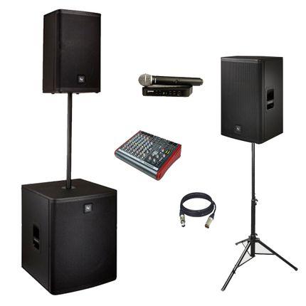 Комплект звука 1500 Вт в аренду