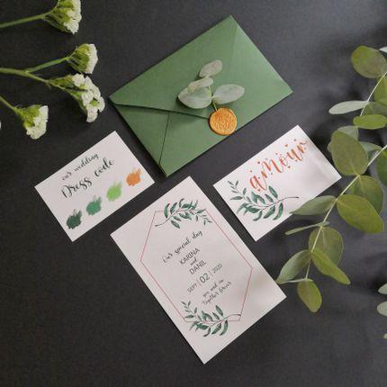 Комплект приглашений для фотосессии