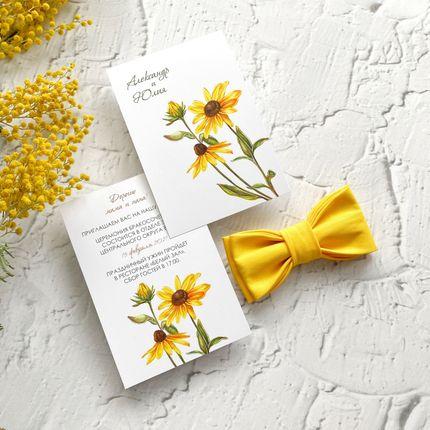 Приглашения с желтыми цветами, от 10 шт.