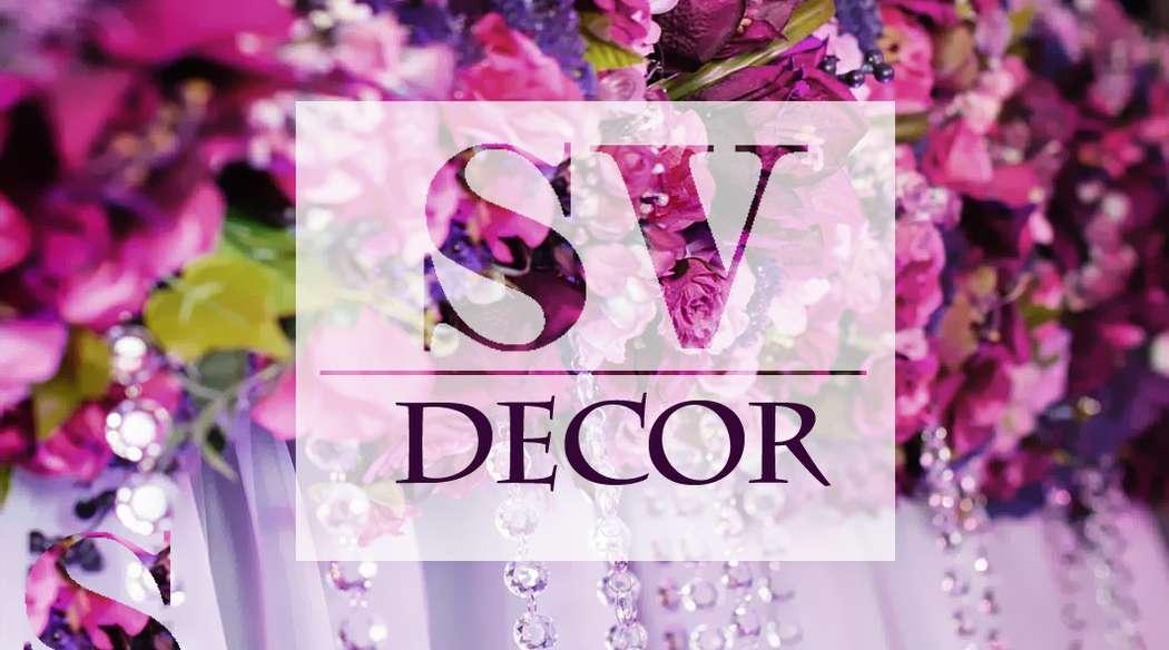 Фото 15188552 в коллекции наши работы - Svdecor - студия декора