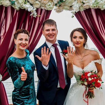 Проведение свадьбы + DJ , до 7 часов