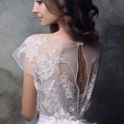 Свадебное платье Эсти