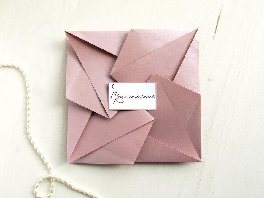 Комплект Оригами базовый
