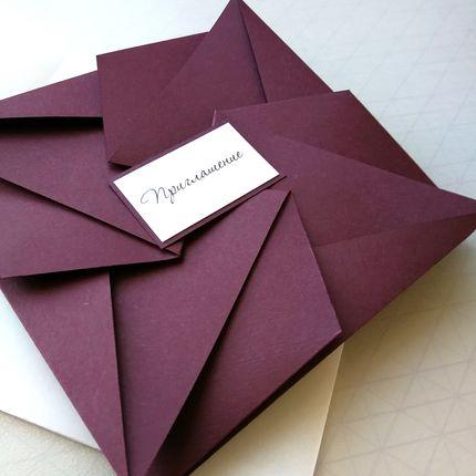 Комплект приглашений Оригами (полный)