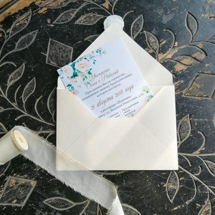 Комплект приглашений Персиковая пастель