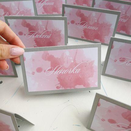 Банкетные карточки Стандарт + Розовая акварель