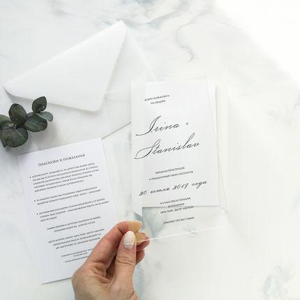 Комплект приглашений Alison