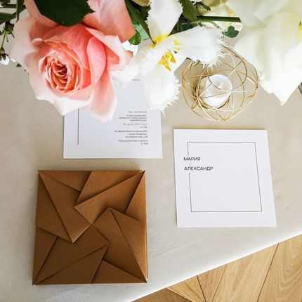 Комплект приглашений Minimal