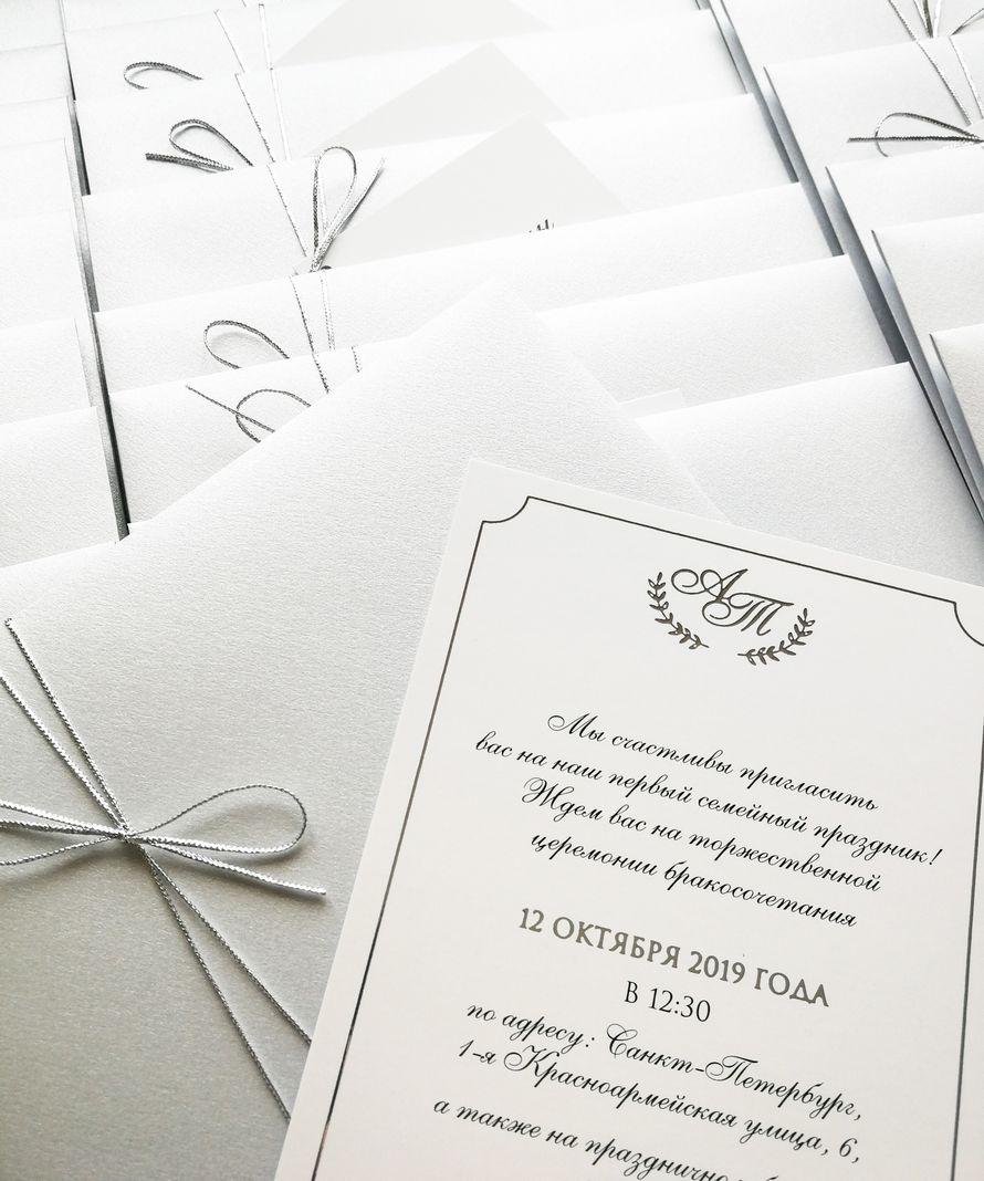 Комплект приглашений Серебро