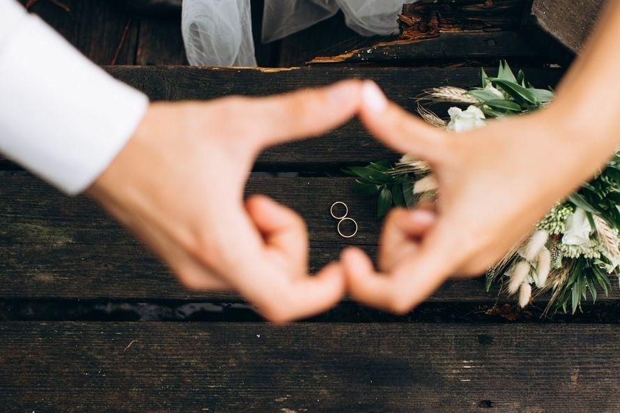 Консультация для самостоятельной организации свадьбы