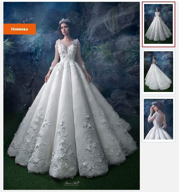 Свадебное платье НВ 2576