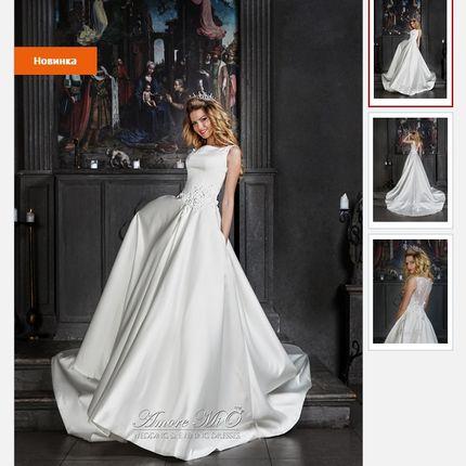 Свадебное платье Лайна