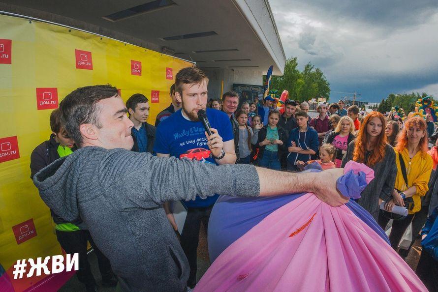 Розыгрыш на центральной площади г. Ижевска с ведущим Александром - фото 15596548 Yeah group - ведущие