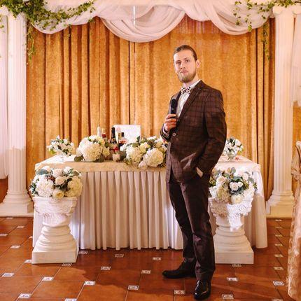 Проведение свадьбы Свадьба под ключ
