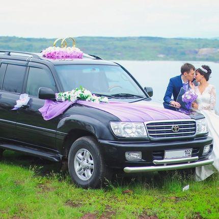 Тойота Ленд Крузер на свадьбу