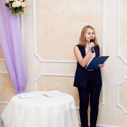 Проведение выездной церемонии бракосочетания