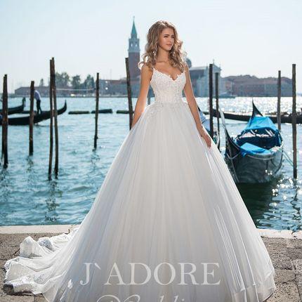 Свадебное платье пышное 2223