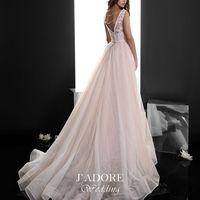 Платье 1456