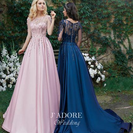 Атласное платье 1570