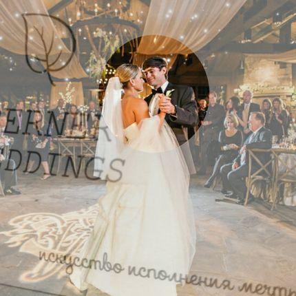 Координация свадьбы - пакет For you