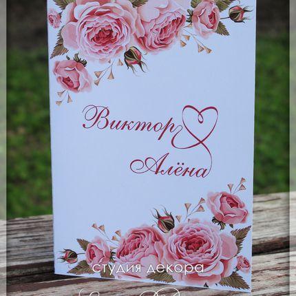 Свадебные пригласительные с нежными розами
