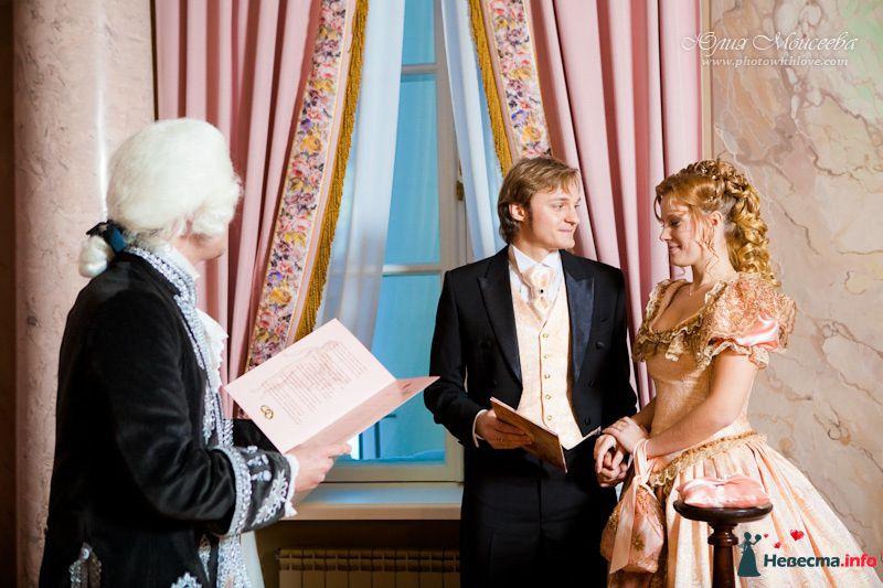 свадьба в усадьбе люблино - фото 106894 Свадебный фотограф Моисеева Юлия