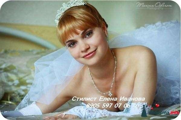 Свадебные прически; Свадебный макияж - фото 111368 Парикмахер и стилист-визажист - Елена Иванова