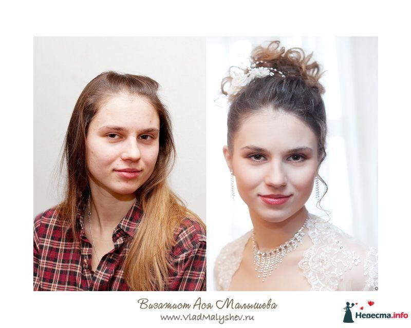 Фото 88943 в коллекции Макияж - Влад и Ася Малышевы Свадебные фотографы