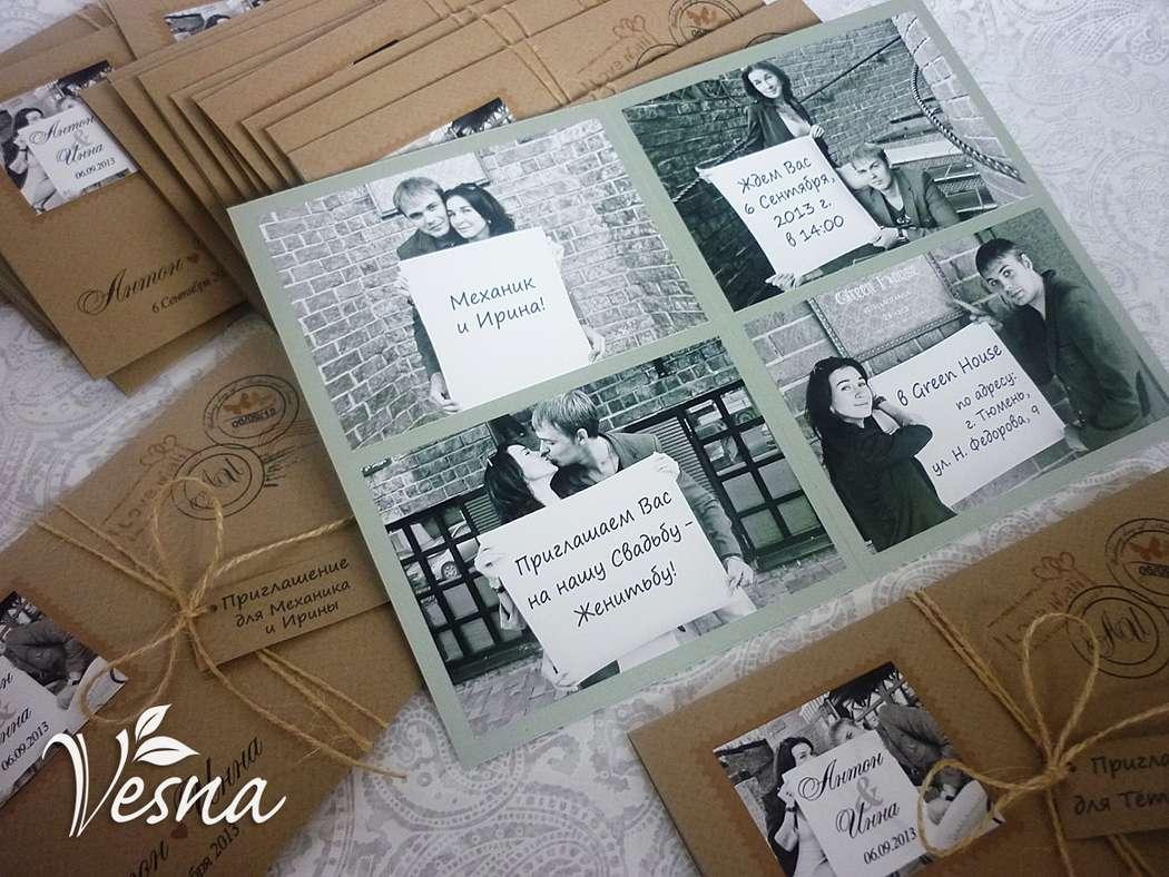 Фото 2459437 в коллекции Приглашения - Vesna-Art - аксессуары для свадьбы