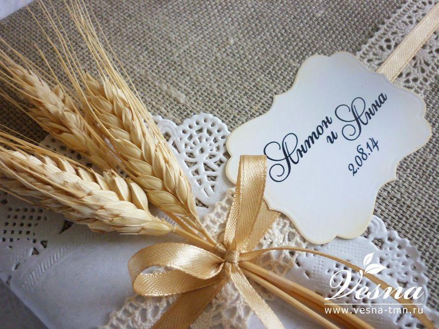 Крутые, открытка к льняной свадьбе